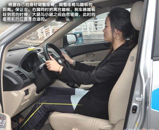 建议购买带座椅高低调节的汽车