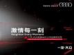 S6S7上市微博活动
