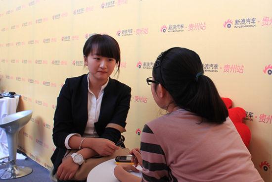 新浪微访谈 贵州新双立4S店市场部经理韦琪琳