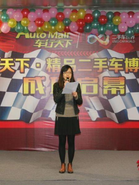云南车行天下集团商业运营公司副总经理管萍女士