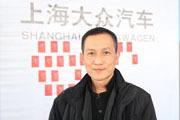 新浪微访谈 上海大众展区负责人王继忠