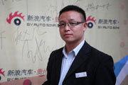 新浪微访谈 乾通东风标致市场总监王松