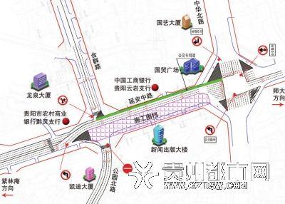 21日起城市轨道交通延安路站施工