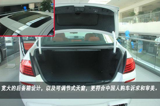 实拍马年限量版BMW M5