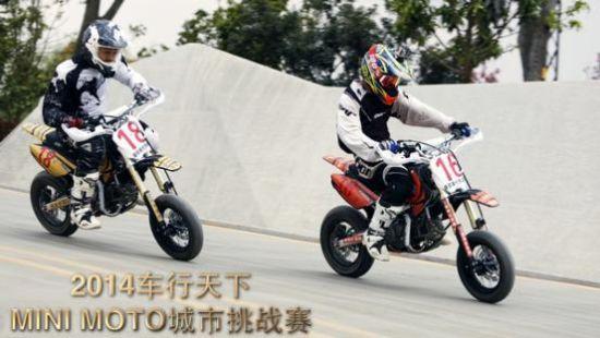 车行天下为你打造最酷的迷你摩托竞技
