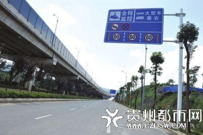高速公路上的限速,测速标志到底由谁来设置?